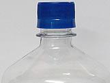 Frasco 1L com tampa Azul Marinho