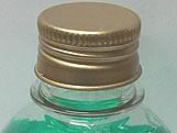 Frasco 250ml com tampa Ouro Aluminio, Medidas: 6.5 X 6.5 X 12 cm