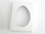 Berço-17 Papel, Medidas: 17 X 13 X 2.5 cm