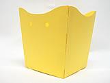Cachepo Liso Amarelo