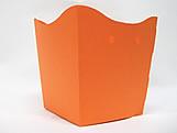 Cachepo Liso Laranja, Medidas: 9 X 7 X 9.5 cm