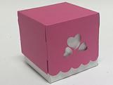 Caixa 3 Corações Pink, Medidas: 7.5 X 7.5 X 7.5 cm
