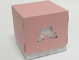 Caixa 3 Corações Rosa, Medidas: 7.5 X 7.5 X 7.5 cm