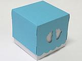 Caixa Pezinho Azul Turqueza / Tiffany