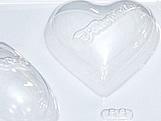 Forma com Silicone Coração Felicidades 200g Ref.56 BWB
