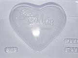 Forma Coração Super Mãe 500g Ref.246 BWB, Medidas: 24 x 18.5 x 7.5 cm
