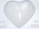Forma com Silicone Coração Super Mãe 500g Ref.57 BWB