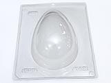 Forma Ovo de Páscoa 500g Ref.143 BWB, Medidas: 24 x 18.5 x 7.5 cm
