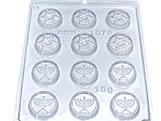 Forma Simbolo Judaíco 15g Ref.1079 BWB, Medidas: 24 x 18.5 x 0.8 cm