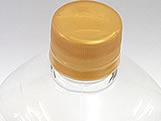 Frasco Quadrado 350ml com tampa Ouro, Medidas: 7.5 X 7.5 X 12 cm