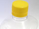 Frasco Quadrado 350ml com tampa Amarela