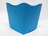 Cachepo Liso Azul Royal