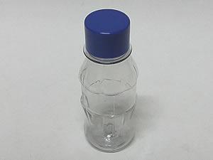 Mini Garrafinha Refrigerante 100ml com Tampa AzulEscuro, Medidas: 4 x 4 x 11 cm