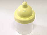 Mamadeira Amarela 40ml, Medidas: 4 X 4 X 7 cm