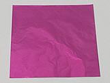 Papel Chumbo Aluminio Pink 10x10cm 300fls