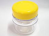 Pote de Papinha 40ml Amarelo 10unid, Medidas: 4.5 X 4.5 X 5 cm