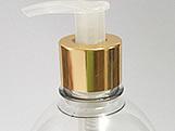 Frasco 500ml com Válvula Pump Ouro (Alumínio)
