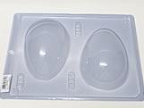 Forma Ovo de Páscoa 250g Ref.141 BWB, Medidas: 24 x 18.5 x 5 cm