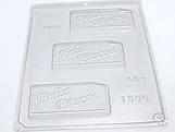 Forma Placa Feliz Páscoa 45g Ref.1380 BWB, Medidas: 24 x 18.5 x 5 cm