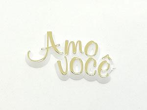 Aplique Amo Você Prata/Branco 12unid Ref.AC143