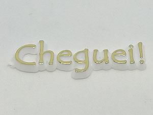 Aplique Cheguei Ouro/Branco 12unid Ref.AC145