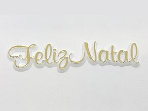 Aplique Feliz Natal Ouro/Branco 5unid Ref.AC109