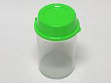 Pote Multiuso Verde Sólido Ref.P9513 BWB