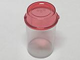 Pote Multiuso Vermelho Ref.P5021 BWB